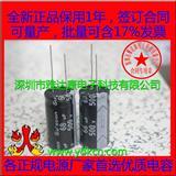 500V68uF铝电解电容器  20x35P=10