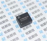 CTM1051A DIP-8 隔离CAN收发器 正品电源模块 全新原装