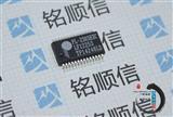 全新原装 PL-2303HXC PL2303HXC 串口芯片SSOP-28 内置12MHZ晶振