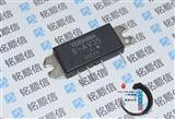 S-AV35 射频功率放大器模块 全新原装 TOSHIBA东芝正品 MODULE