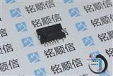 夏普液晶电源板 汽车板 贴片底带散热片SPF9001 正品现货