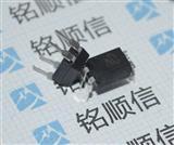 光电耦合器 EL817C EL817 817C 台湾亿光 DIP-4 全新原装原厂