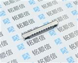 FI-RE41S-HF-R1500 41PIN 0.5mm间距 JAE原装连接器