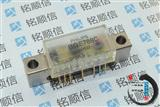 BGE788C有线电视干线放大器模块NXP788 C 全新进口管芯模块CATV