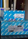SICK原装激光条码扫描器CLV442-2010