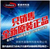 ZMM27V 玻璃管 原厂现货 量大价优