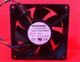 PV903212PSPF 0A DELL 戴尔 12V BTX机箱CPU风扇 准系统风扇