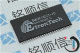 液晶电视奇美原装逻辑数码板芯片 EM636165TS-7G 原装现货