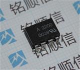 HCPL-2200-500E Avago OPTOCOUPLER LOGIC 2.5MBD 8-SMD