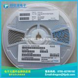 代理TDK电容 C1005JB0J155M050BB 0402 1.5UF6.3V 贴片电容器 原装进口现货