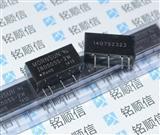 IB0505S-2W 输入5V单输出5V DC-DC隔离电源模块