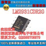 LM2931CDR2G详细参数及技术资料