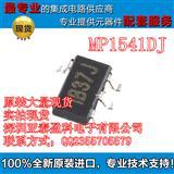 MP1541DJ  升压转换芯片 开关式稳压器 PDF SOT23-5