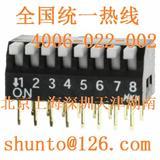 日本NKK官网的微型滑动开关型号JS0308PP4进口琴键开关DIP switches指拨开关