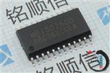 MBI5026GD SOP16 台湾聚积 LED驱动芯片 原装正品