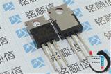 MIP3E4MY 三端电源稳压管 TO220铁头 全新现货