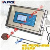 PM2.5在线远传记录仪,实时存储PM2.5数据,空气质量PM2.5记录仪器