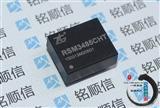 RSM3485CHT 隔离485模块 隔离电源收发器 ZLG全新原装正品