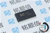 原装 SC 系列 12A电容式触摸芯片触摸按键IC