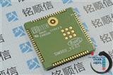 SIM900A 全新原装 GSM/GPRS模块 64M带定位彩信双音/TTS 送资料