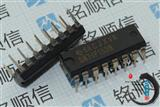 SN74F153N 74F153NDIP-16 多路复用器芯片 原装正品