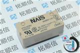 原装进口 欧姆龙功率继电器G6E-134P-ST-US-12VDC 5脚 DC12V 2A