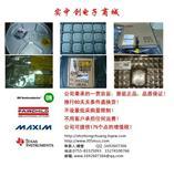 镁光内存芯片MT29F8G08ABABAWP-IT:B