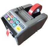 批发维修RT-7000胶带切割机/胶纸机