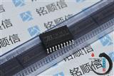 TM1637 直插DIP-20 LED数码管驱动IC 天微TM 原厂原装 全新