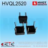 【格特电子】 高压整流桥 HVQL2520 高压整流硅桥堆 25mA20kV