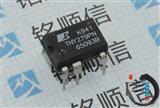 高能效电源管理IC芯片 TNY279PN DIP-7 1个单价原装现货