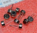尼赛拉探头KP500B 小窗口传感器 热释电红外传感器印字500bp