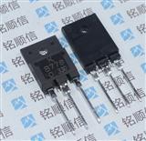 全系列 KEC全新原装TO-3P功放管深圳现货特价KTD998/KTB778