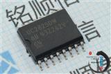 全新原装进口UC2825DW UC3825DW UC3825ADW SOP16 高速PWM控制器