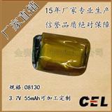 最新运动蓝牙电池圆柱聚合物锂电池08130-55mah