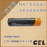 18650锂电池,动力电池