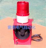 船厂专用一体声光报警器