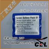18650电池组 LED应急灯锂电池 充电投光灯电池 18650 锂电池组 电池组合
