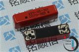 2211-05-301品质保证 散新COTO磁簧继电器现货特价欢迎选购