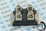 IXKN75N60C品质保证 深圳现货特价全系列IXYS模块 质量保证