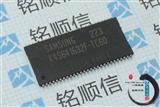 全新原装芯片内存 K4S641632F-TC60 进口IC 电子 闪存芯片.