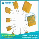 自恢复保险丝 RXEF100 60V1A PPTC 瑞侃保险丝 过流保护 现货