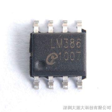 供应MSP4435,MOS管/场效应管