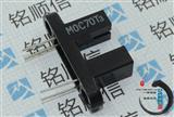 MOC70T3 光电开关 透射式 光电传感器 红外传感器 槽距6MM