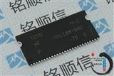 MT48LC8M16A2P-75IT SDRAM存储器 128MBIT 133MHZ 贴片TSOP-54