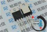 mxp4004bts 全系列MaxPower原装TO-220场效应管【专为工厂配单】