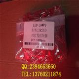 厂家直销直插发光管LED F3 红色 红发红 短脚
