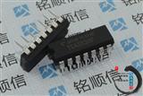 TC4013BP 数字集成电路 DIP-14 直插 绝对原装进口TOSHIBA