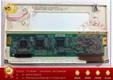 现货 东芝5.7寸 NLL75-8683-111 汽车导航仪 显示屏 液晶屏