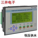 恒压供水控制器 水泵恒压变频控制器 LANZ 变频恒压供水控制器